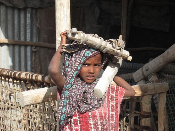 Danakil Depression. Ethiopia